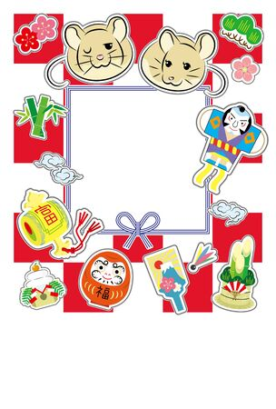 new years greeting card for Japanese zodiac - Rat  no character ver  Japanese meaning is