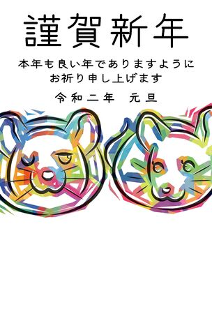 2020 new years greeting card of funky two rats ,Japanese zodiac , Japanese meaning is  Happy New Year  for Portrait format