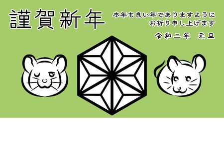 2020 new years greeting card of hemp leaf mark and couple rats, Japanese meaning is   I wish you a happy new year, Reiwa is the Japanese era name  plain background Ilustrace