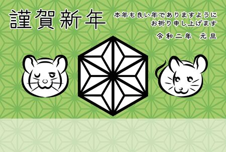 2020 new years greeting card of hemp leaf mark and couple rats, Japanese meaning is   I wish you a happy new year, Reiwa is the Japanese era name  hemp leaf pattern background