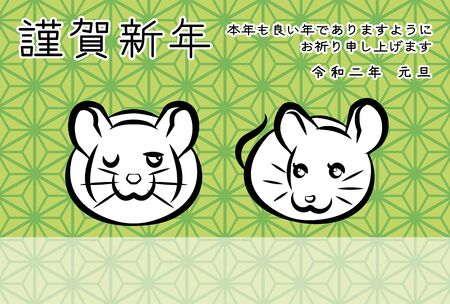 "2020 new years greeting card of couple rats, Japanese meaning is "" I wish you a happy new year, Reiwa is the Japanese era name "" hemp leaf pattern background"