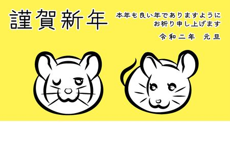 2020 new years greeting card of couple rats, Japanese meaning is   I wish you a happy new year, Reiwa is the Japanese era name  plain yellow background  Ilustrace