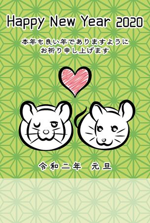"2020 new years greeting card of lovely couple rats, Japanese meaning is "" I wish you a happy new year, Reiwa is the Japanese era name "" hemp leaf pattern background"