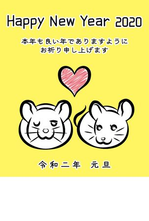 2020 new years greeting card of lovely couple rats, Japanese meaning is   I wish you a happy new year, Reiwa is the Japanese era name  plain yellow background