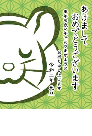 2020 new years greeting card of extreme close-up rat which closed eyes, Japanese meaning is   I wish you a happy new year, Reiwa is the Japanese era name  hemp leaf pattern background