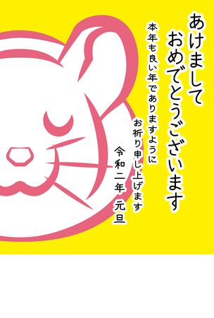 2020 new years greeting card of extreme close-up rat which closed eyes, Japanese meaning is   I wish you a happy new year, Reiwa is the Japanese era name  plain yellow background