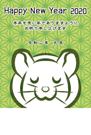 "2020 new years greeting card of rat which closed eyes, Japanese meaning is "" I wish you a happy new year, Reiwa is the Japanese era name "" hemp leaf pattern background"