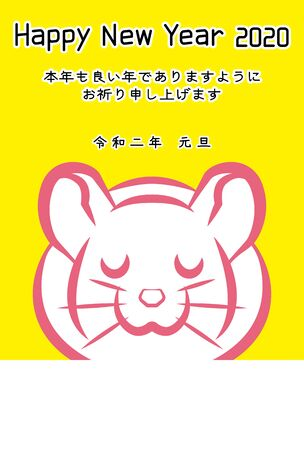 2020 new years greeting card of rat which closed eyes, Japanese meaning is   I wish you a happy new year, Reiwa is the Japanese era name  plain yellow background
