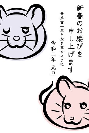 2020 new years greeting card of couple rats, Japanese meaning is
