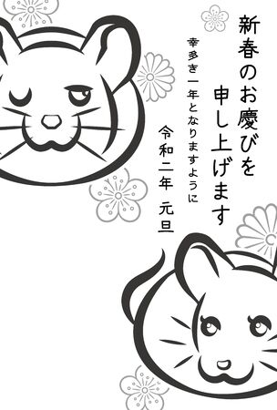 2020 new years greeting card of couple rats, Japanese meaning is   I wish you a happy new year, Reiwa is the Japanese era name  monotone version