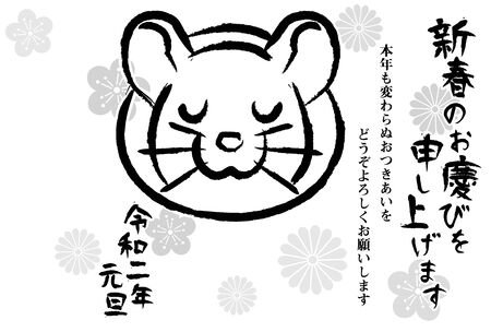 penmanship style 2020 new years greeting card of rat which closed eyes, Japanese meaning is   I wish you a happy new year, Reiwa is the Japanese era name  background of monotone flower silhouette Ilustrace