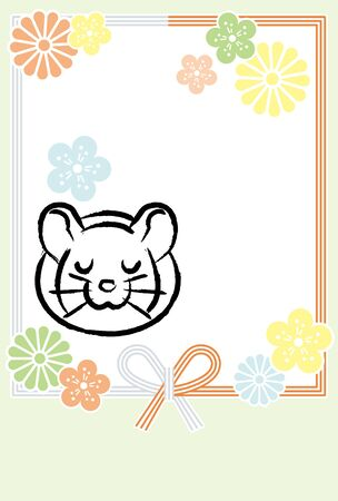 penmanship style new years greeting card of rat which closed eyes , khaki background plus Mizuhiki