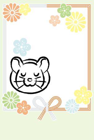 penmanship style new years greeting card of rat which closed eyes , khaki background plus Mizuhiki Stock fotó - 129623490