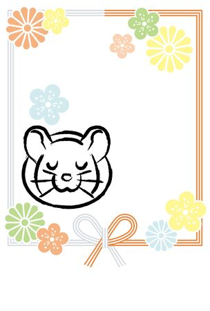 penmanship style new years greeting card of rat which closed eyes , whitei background plus Mizuhiki