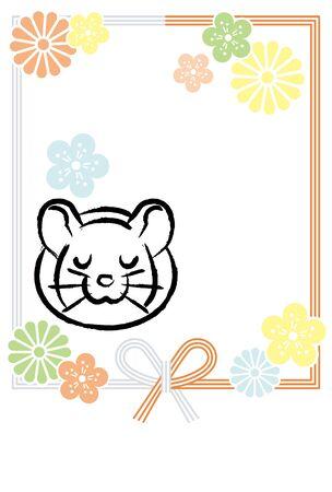 penmanship style new years greeting card of rat which closed eyes , whitei background plus Mizuhiki Stock fotó - 129623491