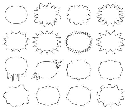 set of comic speech bubbles without a tail - small label for writing horizontally - line drawing,line is Stroke,vector illustration