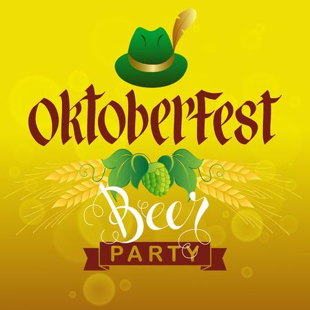 オクトーバーフェスト ビール パーティーのベクター イラストです。大麦と抽象的な背景の帽子と手文字のテキスト。  イラスト・ベクター素材