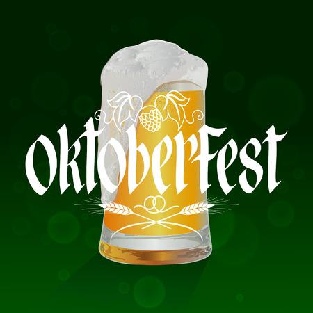 オクトーバーフェスト ベクトル イラスト手文字テキストと背景が緑色のビール ジョッキ。