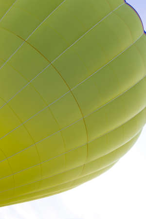 Close Up Detail Of A Yellow Balloon