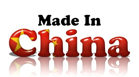 made in china: The words made in China in the Chinese flag colors isolated on white Stock Photo
