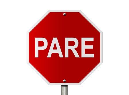 ブラジル道路白とコピー メッセージ用の領域、上に分離されて一時停止の標識の皮をむく