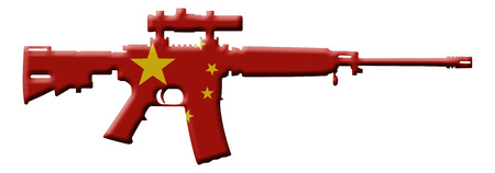 assault rifle: A rifle in the Chinese flag colors, Rifle weapon in China