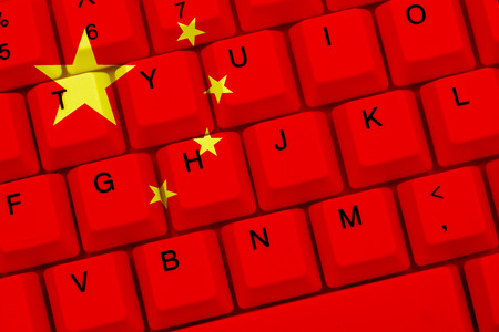 censorship: Restricted Internet access in China, The Chinese flag on a computer keyboard Stock Photo