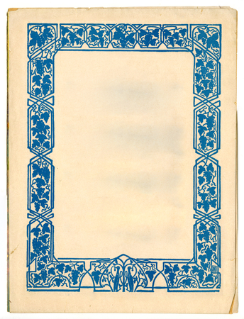 grapevine: Vintage grapevine border on old yellowed paper Stock Photo