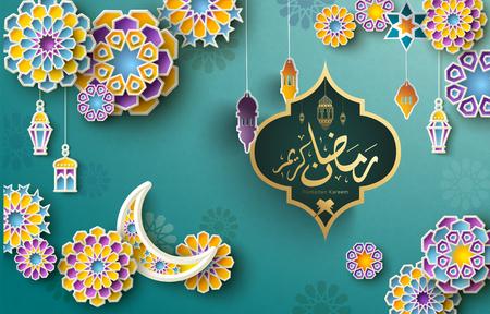 Ramadan Kareem islamic design arabic pattern and calligraphy