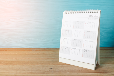 close up white calendar, counting concept, business background