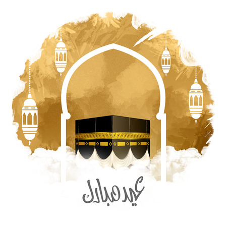 아랍어 달 필, eid 인사말, 행복 한 알 adha, EID 알 fitr, Eid 무바라크 아름 다운 인사말 카드 디지털 아트 배경 스톡 콘텐츠