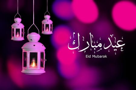 happy Eid, Eid Mubarak beautiful greeting card