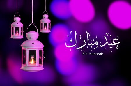 Happy eid mubarak greeting card stock photo picture and royalty happy eid mubarak greeting card stock photo 85331251 m4hsunfo