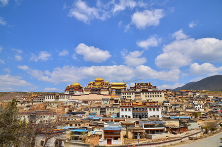 Tibet Monastery on the Hill in Yunnan, China photo