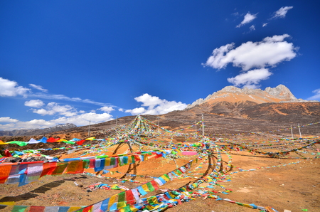 Tibetan Prayer Flags on Mountain photo