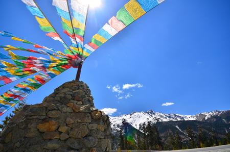 Tibetan Prayer Flags on Mountain