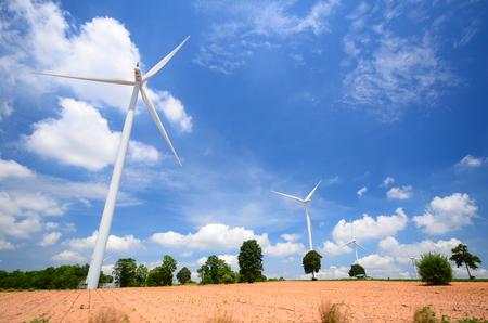 Wind Turbine Fields photo