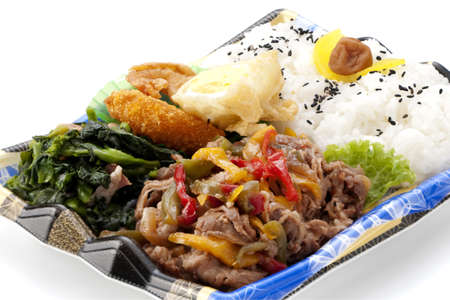 bento: Grilled Meat Bento