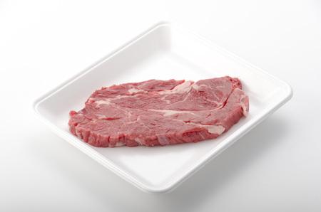 perishable: beef shoulder roast, steak