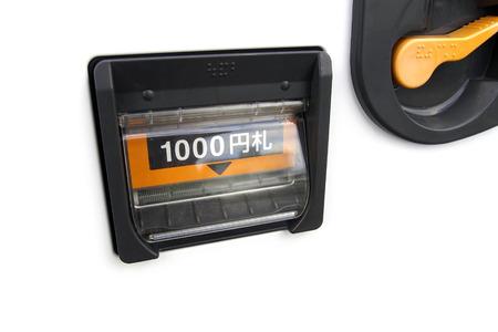 lever: Inlet return lever of vending machine