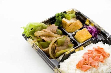Japanese Bento Lunchbox, Stir-fried beef and bell pepper Bento