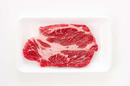 Raw beef steak (Chuck Eye Roll) Foto de archivo