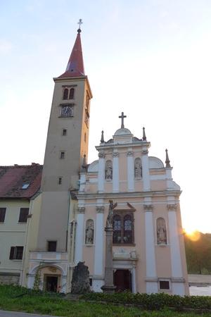 zagreb: Croatia Zagreb Remete Monastery Stock Photo
