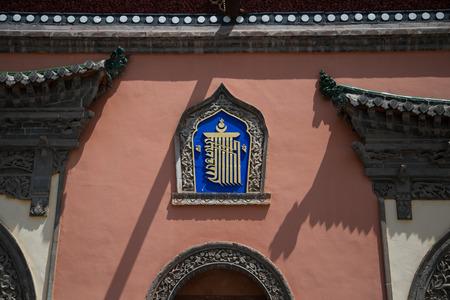 monastery: Kumbum monastery