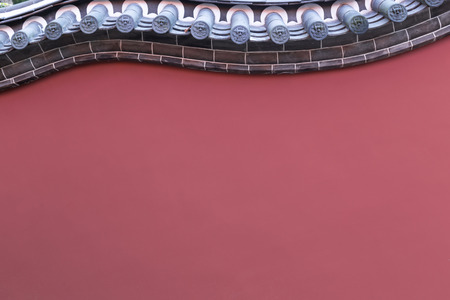 red wall: Red Wall