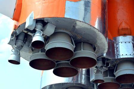 return trip: The Russian space transport rocket. Editorial