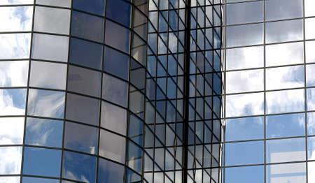 edificio corporativo de negocios, vidrio y acero, fondo