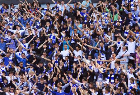Kyiv, Ukraine - September 26, 2010 - FC Dynamo Kiev supporters during Ukraine Championship game against Arsenal