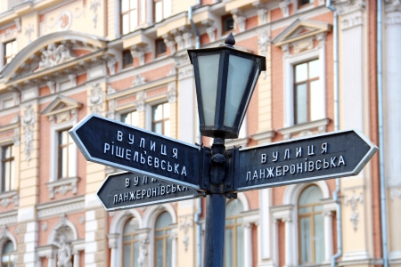 Old lantern with street signs in downtown Odessa, Ukraine photo
