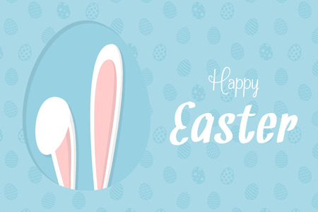 Easter - banner with bunny and wishes. Vector.
